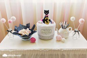 текстилна торта за рожден ден